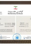 Membership certificate of the employers' union