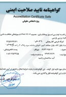 Safety certification certificate
